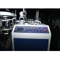Buy cheap Environment Friendly Paper Lid Making Machine Automatic With CE Standard product