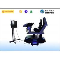 Wholesale 9D Seat Racing Chair VR Racing Simulator No Noise With Free Car Games from china suppliers