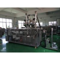 Buy cheap 1kg flour Pouch Packing Machine For Coffee Powder automatic powder filling machine flour bag filling machine from wholesalers