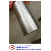 Buy cheap Incoloy A286 round bar from wholesalers