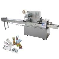Buy cheap Flow wrapping machine from wholesalers