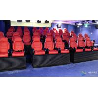Wholesale Aesthetic Appearance 5D Cinema Theatre With Safety Belt And 3D Glasses For Amusement Park from china suppliers