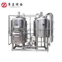 Buy cheap 300L micro brewery for sale,beer brewery equipment for brewpub and microbrewry/ Mini Beer Brewing Equipment from wholesalers