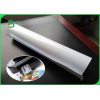 Buy cheap 180gsm 200gsm 230gsm Premium Glossy Photo Paper Roll 36'' x 30m For Epson Printer from wholesalers