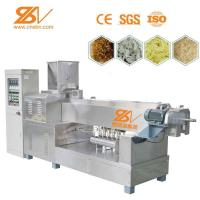 Buy cheap Automatic  Artificial Nutritional Rice Making Machine Plant Energy Saving from wholesalers