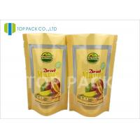 150G Stand Up Packaging Bags , biodegradable food grade heat seal bags Manufactures