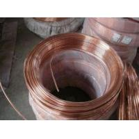 Buy cheap Copper Coil Copper Tubing from wholesalers