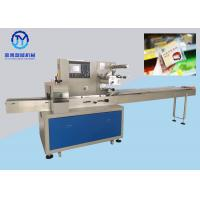 Buy cheap Lawson Convenience Store Bakery Biscuit Packing Machine 220V 12 Months Warranty from wholesalers