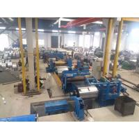 China Hot Rolled Steel Metal Slitting Machine , Steel Slitting Equipment Automatically on sale