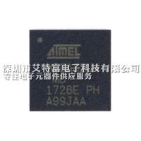 Buy cheap Fully Static Operation MCU Chips ATMEGA32U4-MU With ISP Flash / USB Controller from wholesalers