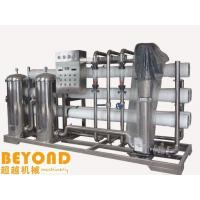 Buy cheap Custom Automatic Water Purifier And RO Series Drinking Water Treatment Systems from wholesalers
