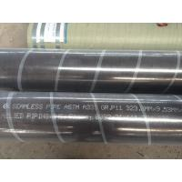 Wholesale ASTM A333 Gr.6 Seamless alloy steel pipe from China Borun steel company from china suppliers
