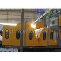 Buy cheap Synthetic PU Leather Substrate Carding Equipment 2000MM 300kg/h from wholesalers