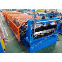 Buy cheap Floor Deck Metal Forming Equipment Hydraulic Cutting Large Capacity from wholesalers