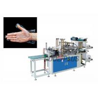 Buy cheap Plastic Disposable Medical Hand Gloves Manufacturing Machine Energy Saving from wholesalers