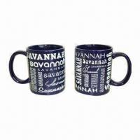 Wholesale Tinted Standard Promotional Mug with Attractive Curved Detailing from china suppliers