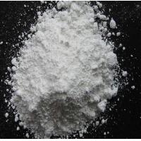 Buy cheap Superior quality Titanium dioxide TiO2 rutile grade with factory price from wholesalers