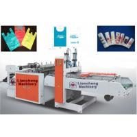 Buy cheap LC- 330*2/380*2 high speed T-shirt bag making machine 400pcs/min from wholesalers