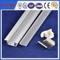 Buy cheap T Shaped Aluminum Extrusion , Metal Extrusion Profiles For LED Lighting from wholesalers