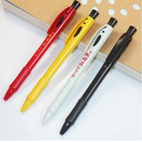 Buy cheap best selling cheap plastic pen promotional bic ball pen with custom logo from wholesalers