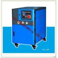 Buy cheap China industrial water chillers OEM plant /water chillers producer from wholesalers