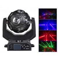 Buy cheap New stage lighting equipment 12x10w RGBW 4in1beam led football moving head light from wholesalers