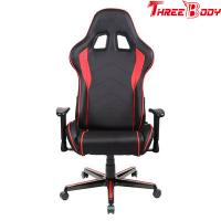 Buy cheap High Back Computer Seat Gaming Chair PU Leather Height Adjustable 350lbs Loading Capacity from wholesalers