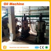 Buy cheap canola oil extraction process canola oil press processing canola oil screw press machine from wholesalers