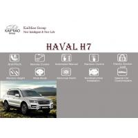 Buy cheap Haval H7 Anti Pinch Aftermarket Power Tailgate Silence Soft Close Tailgate from wholesalers