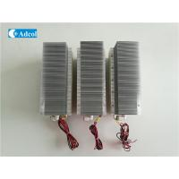 Wholesale Compact Peltier Liquid Cooler Thermoelectric Water Conditioner For Laser from china suppliers