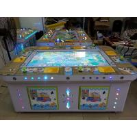 Buy cheap Ocean Star Storm on China Sea fishing game machine from wholesalers