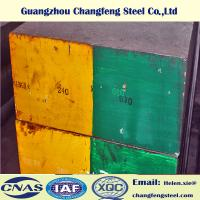 Buy cheap AISI420 / DIN1.2083 / GB4Cr13 Stainless Steel Plate With High Hardness And Wear Resistance from wholesalers