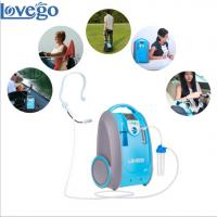 Buy cheap Portable oxygen concentrator/Medical oxygen concentrator from wholesalers