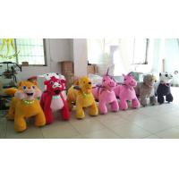 Buy cheap Hansel  plush toys stuffed animals on wheels plush animal electric scooter from wholesalers