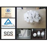 Buy cheap CAS No. 13717-00-5 MgCO3 Magnesium Carbonate Chalk For Keeping Hand Dry from wholesalers