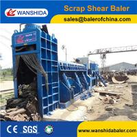 Wholesale Scrap Metal Shear Baler/ Logger from china suppliers