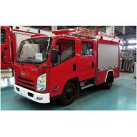 Wholesale Large Size Water Tanker Fire Truck 4x2 Drive With 100W Alarm Control System from china suppliers