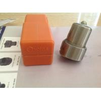 Buy cheap Marine Diesel Engine Nozzle from wholesalers