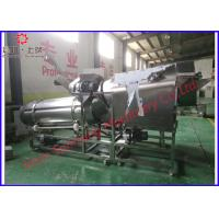 China Customized Cereal Nutrition Powder Machine / Processing Equipment 380V 50HZ on sale