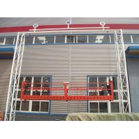 Buy cheap ZLP suspended platform for 10 years' experience from wholesalers