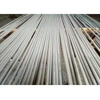 Buy cheap 304 / 316L Seamless Stainless Steel Tubing Od 8mm  / 80mm Flexible ASTM Standard from wholesalers