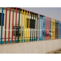 Buy cheap Pvc Coated Steel Palisade Fencing Pre Hot Dipped Galvanized Tube Material from wholesalers