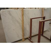 Buy cheap Cheap Volakas White Marble Slab Tile from wholesalers