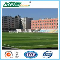 Buy cheap Environmental Mini Artificial Turf Grass Outdoor Putting Greens For Football Pitch from wholesalers