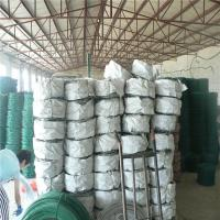 Buy cheap Barbed Wire for Sale/ Wholesale bulk barbed wire factory price/ China supply barbed strand wire/ Barbed Wire for protect from wholesalers