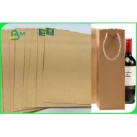 Buy cheap 110 To 220gsm Recycled Kraft Liner Board Paper Sheet For Packaging FDA FSC from wholesalers
