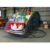 Buy cheap 24 Seat  Foldable Portable Amusement Rides With Trailer Durable Painting from wholesalers