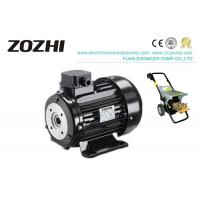 China HS132M2-4 11KW Hollow Shaft Induction Motor Durable Induction Motor For Car Washing Equipment on sale
