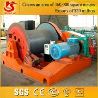 Buy cheap High Strength Wirerope Drum Lightweight electric winch 220v from wholesalers
