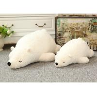 Buy cheap Stuffed Animal Plush Toys 70cm Size 0.8kg Pure White Teddy Bear Soft Toy from wholesalers